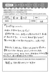 ハガキ_2018_11_14