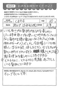 ハガキ_2018_11_20