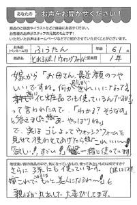 ハガキ_2018_11_30
