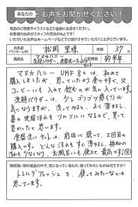 ハガキ_2018_12_06