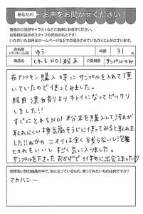 ハガキ_2018_12_10_01