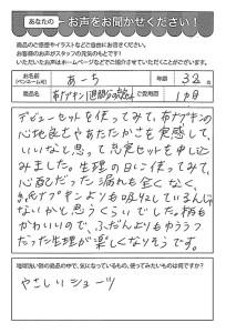 ハガキ_2018_12_11_01