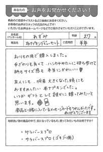 ハガキ_2018_12_11_02