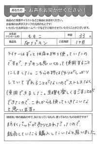 ハガキ_2018_12_21