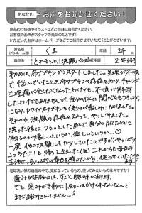 ハガキ_2018_12_26