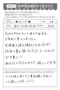 ハガキ_2019_01_07_02