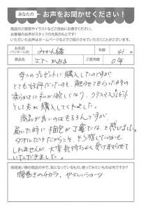 ハガキ_2019_01_07_03