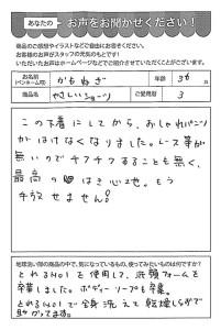 ハガキ_2019_01_08