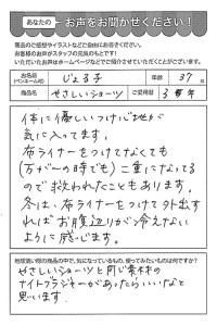 ハガキ_2019_01_22