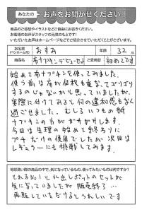 ハガキ_2019_01_25