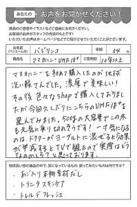 ハガキ_2019_01_28