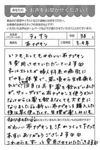 ハガキ_2019_01_29_01
