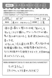 ハガキ_2019_02_05