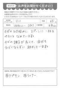 ハガキ_2019_02_06_05