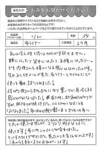 ハガキ_2019_02_07_01