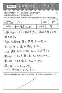 ハガキ_2019_02_13