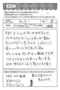 ハガキ_2019_02_15