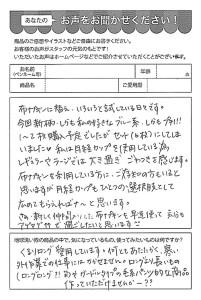 ハガキ_2019_02_19