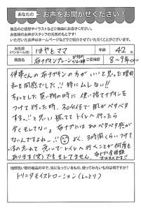ハガキ_2019_02_27