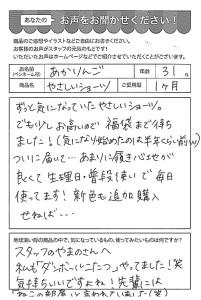 ハガキ_2019_02_28_01