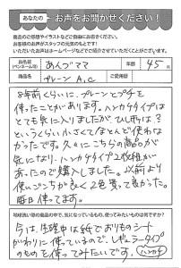 ハガキ_2019_03_04_02