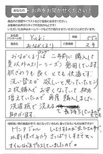 ハガキ_2019_03_04_03