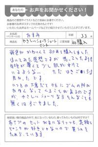 ハガキ_2019_03_15