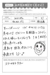 ハガキ_2019_03_18_01