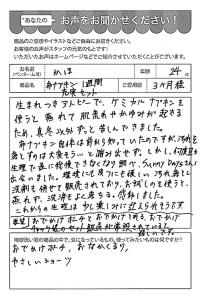 ハガキ_2019_0507