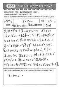 ハガキ_2019_0509_01