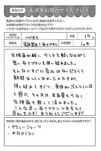 ハガキ_2019_0514_01