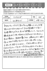 ハガキ_2019_0617_01
