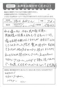 ハガキ_2019_0618_01