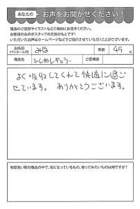 ハガキ_2019_0626_01