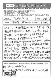 ハガキ_2019_0705