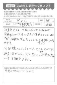 ハガキ_2019_0708_02