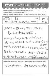 ハガキ_2019_0712