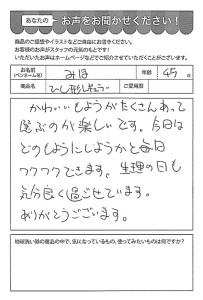 ハガキ_2019_0722_01