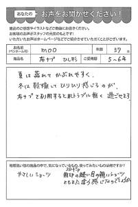 ハガキ_2019_0729