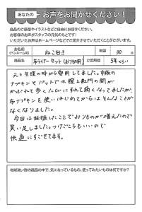 ハガキ_2019_0826