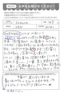 ハガキ_2019_0904