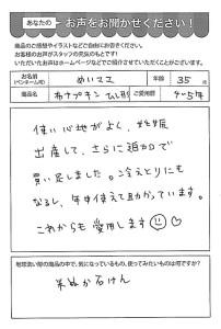 ハガキ_2019_0909_01