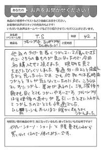 ハガキ_2019_0918_01