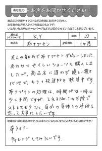ハガキ_2019_0918_02
