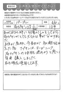 ハガキ_2019_0920_01