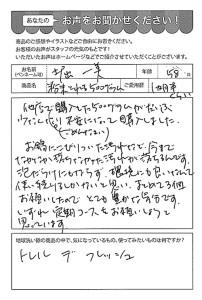 ハガキ_2019_0924_02