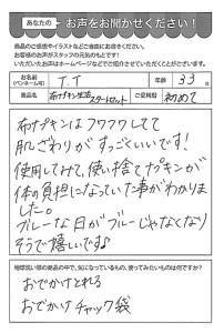 ハガキ_2019_0925_01