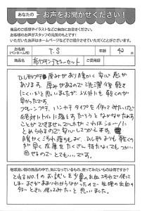 ハガキ_2019_0925_02