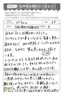 ハガキ_2019_0926_02
