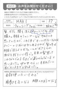 ハガキ_2019_1001_01